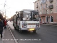 Курган. ПАЗ-32054 ав567