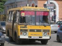 Курган. ПАЗ-32053-70 с389кн