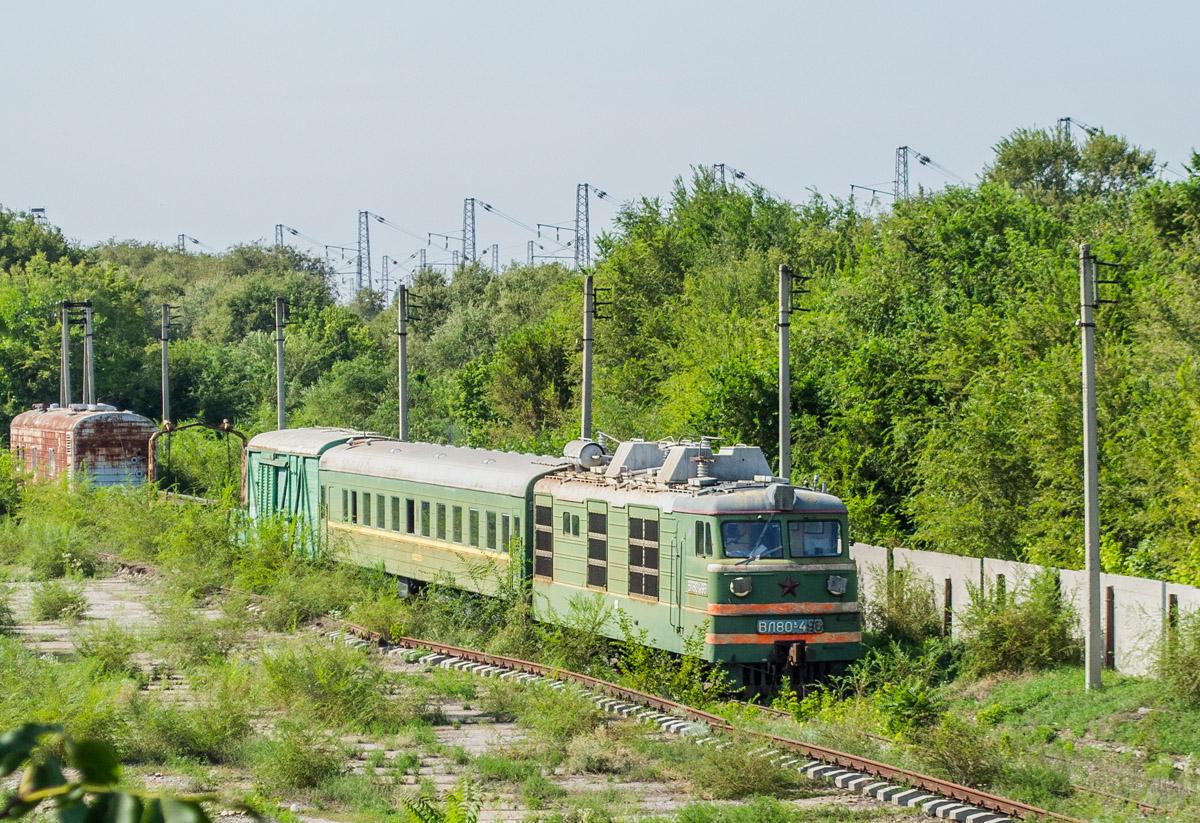 Краснодар. ВЛ80к-496