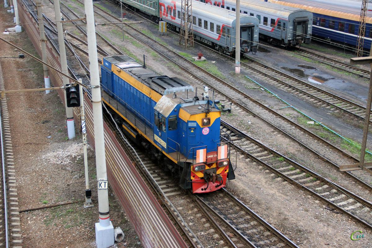 Москва. ТЭМ18Д-125