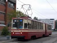 71-147К (ЛВС-97К) №8104