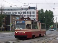 ЛВС-86К №8176