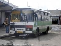 ПАЗ-3205 ав783