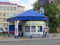 Курган. Автобусная остановка