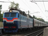 Серпухов. ЧС7-029