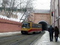 Москва. 71-608К (КТМ-8) №4160