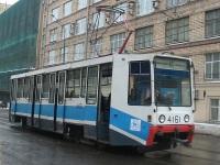 Москва. 71-608К (КТМ-8) №4161