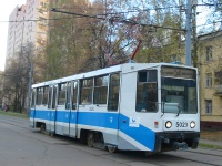 Москва. 71-608К (КТМ-8) №5020