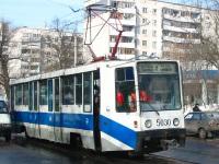 Москва. 71-608К (КТМ-8) №5030