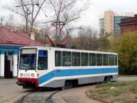 Москва. 71-608К (КТМ-8) №5033