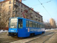 Москва. 71-608К (КТМ-8) №5036
