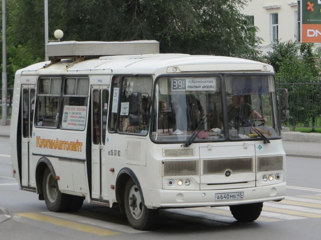Курган. ПАЗ-32054 а640мв