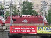 Киев. ДС3-009
