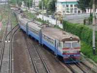 ЭР9М-520