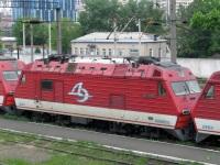 Киев. ДС3-014