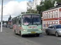 Кострома. ПАЗ-320401 ее262