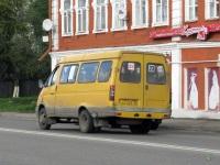 Кострома. ГАЗель (все модификации) аа623