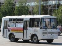 Курган. ПАЗ-32054 с293мв