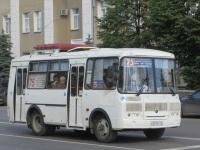 Курган. ПАЗ-32054 о331ет