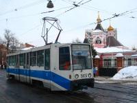 Москва. 71-608К (КТМ-8) №5037