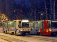 Москва. 71-608К (КТМ-8) №5047