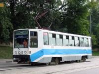 Москва. 71-608К (КТМ-8) №5048