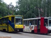 Москва. 71-608К (КТМ-8) №5049, 71-608К (КТМ-8) №5162