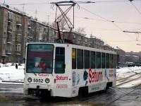 Москва. 71-608К (КТМ-8) №5052