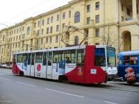 Москва. 71-608К (КТМ-8) №5065