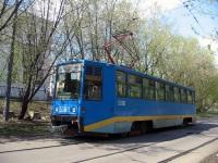 Москва. 71-608К (КТМ-8) №5068