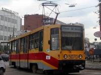 Москва. 71-608К (КТМ-8) №5070