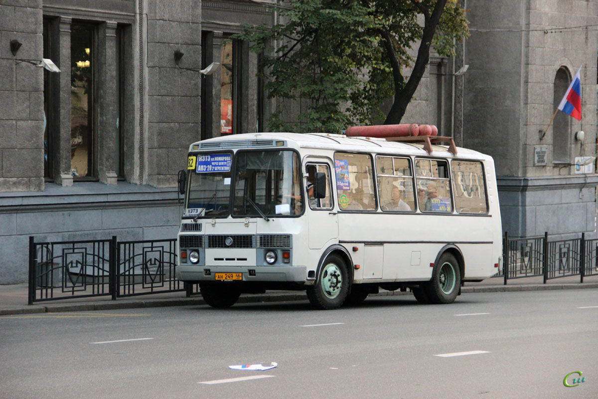 Курск. ПАЗ-32053 ан249