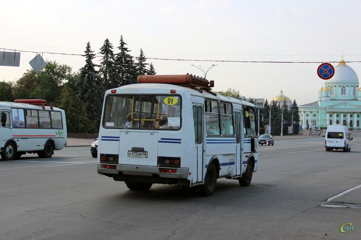Курск. ПАЗ-32054 к372вр