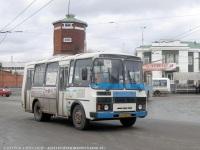 Курган. ПАЗ-32054 аа434