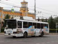 Иркутск. ЛиАЗ-52803 №312