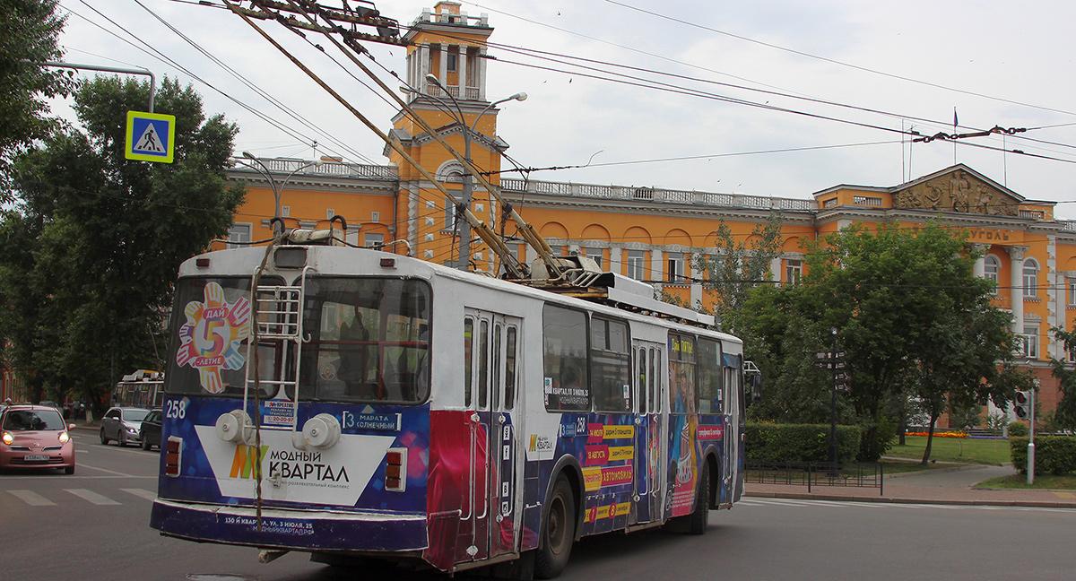 Иркутск. ВМЗ-170 №258