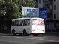 Курган. ПАЗ-32054 а356ме