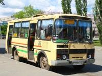 ПАЗ-32054 с595ко