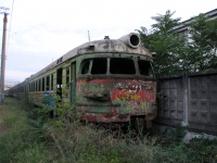 Кутаиси. ЭР2-351