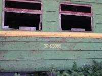 Кутаиси. ЭР2-851