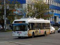 Калуга. АКСМ-321 №174