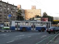Москва. АКСМ-20101 №8809