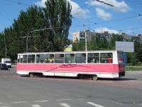 Мариуполь. 71-605 (КТМ-5) №554