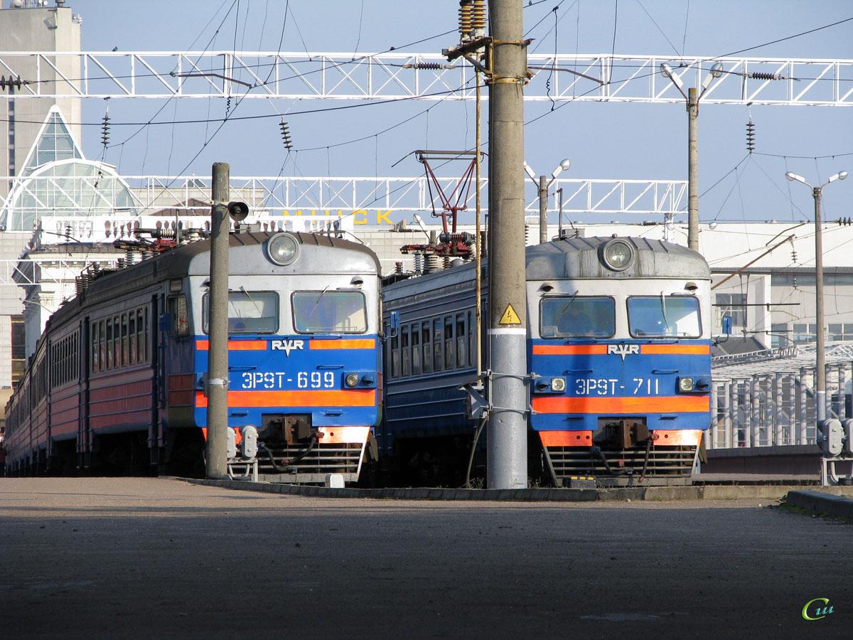 Минск. ЭР9Т-699, ЭР9Т-711