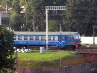 Минск. ЭР9Т-700