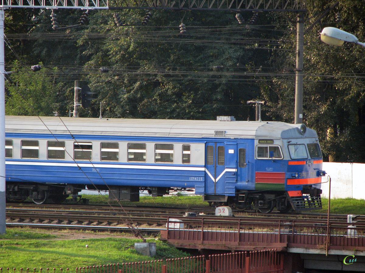 Минск. ЭР9Т-712