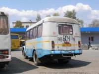 Курган. КАвЗ-3976 ав604