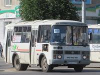 Курган. ПАЗ-32054 м664ко