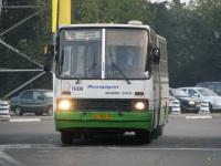 Москва. Ikarus 280.33M ат151