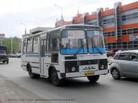 Курган. ПАЗ-3205 аа673